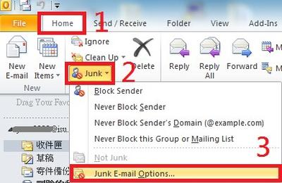how to turn off sounds in outlook 2007